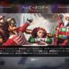 【Apex Legends】期間限定イベントホリデーバッシュ開催!【エーペックスレジェンズ】