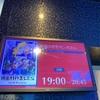 久しぶりに映画館で観る作品がこれで良かった『映画大好きポンポさん』感想