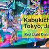 【海外の反応】新宿で訪日外国人が増加する人気の夜の観光スポット?とは