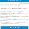 【ライブ ネタバレあり】森高千里〜「この街」TOUR 2019 @ハーモニーホール座間