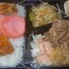 [19/08/05]「琉花」の「生姜焼き(日替わり弁当)」 300円 #LocalGuides