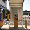 イオンモール幕張新都心の駐車場、6時間以上で追加料金は本当か?