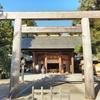 【高岡】射水神社