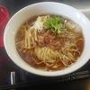 北千住【牛骨らぁ麺マタドール】醤油らぁ麺 ¥800+大盛 ¥100