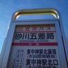 昔の本棚 2006年1月~