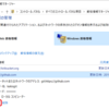 GitHub:【Windows】git config を編集したのに、別の人の名前で pushされる問題の解決方法