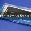 Oppo R11Sケースを買ってみた!