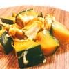 ホットクックレシピ 洋風かぼちゃの煮物
