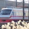 東武200系 201F廃車