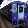 毎度の関西出張・・・・今回は変化をつけて最短距離で大阪を・・・・