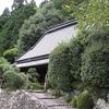 【オススメ5店】左京区・山科区(京都)にある創作和食が人気のお店