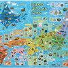 【日本地図パズル】47都道府県を楽しく覚えられるのか?
