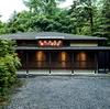 【オススメ5店】軽井沢(長野)にある串カツ が人気のお店
