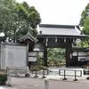 神戸市・相楽園
