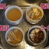 舞茸の成分で茶碗蒸しが固まらず、お肉が柔らかくなるという噂の検証をしてみました【タンパク質分解酵素】