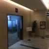 【仙台空港】ビジネスラウンジ EAST SIDE 体験記【カードラウンジ】