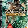 PS3 おすすめゲーム 名作・シリーズ紹介