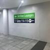 プライオリティパスで入れるニノイ・アキノ国際空港(マニラのターミナル3)のPacific Clubラウンジに行ってきた。〔#39〕