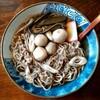【芋煮そば】山形名物「芋煮」と「そば」の合体技。美味しくない訳がない!│佐藤屋