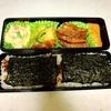 入学準備〜今日のお弁当〜今日のわんこ