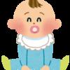 【悲報】👶日本の出生数が70万人の見込み👶お前らはなぜ子を産まないのですか?