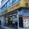 ミヤマ商会の閉店セールでOLYMPUS 7-14mm PROレンズ(中古)を購入