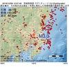 2016年10月08日 12時07分 茨城県南部でM3.0の地震