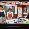 【ビビット】平野レミ生放送!超簡単!フライパンひとつで作れるすい鶏パスタ!