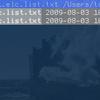 Emacs 23 から追加された Elisp。