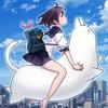 「私、猫で飛びます。」攻略情報 強くてニューゲーム繰り返すタップゲーム