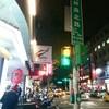 台北の林森北路で夜遊びしちゃうぞ!! #22