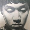 伝説のバンド『たま』研究:柳原幼一郎編