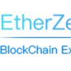 【ハードフォーク】Etherzero (ETZ)のハードフォーク分の残高確認方法、送金方法!【MEW】