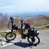 【自転車】PSF1とブロンプトンで日光霧降高原から湯西川温泉へ【ポタリング】【ヒルクライム】