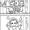 【漫画】赤ちゃんの向きグセ