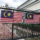 夫婦でマレーシアへ移住してみたブログ