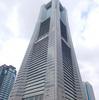 【写真複製・写真修復の専門店】横浜 ランドマークタワー