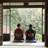 【 撮影 】旧山崎家別邸 川越市指定有形文化財