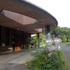 鳥取県西伯郡 ふれあい広場緑水湖オートキャンプ場へ行く!~きれい好きな方にぴったり~