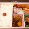 東京日帰り〜会議がふたつ✌︎