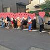 6/17開催!福生ホタル祭りイベント開催レポート公開♪(ホタル撮影動画あり☆)