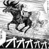 マキバオー_感動の有馬記念