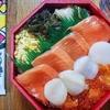 おべんとう祭り【古市庵】の大漁寿司ちらし @横浜高島屋