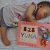 1歳のお誕生日  12ヶ月の離乳食★生後364日目