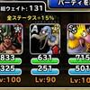 level.1518【自然系15%UP】第186回闘技場ランキングバトル最終日