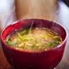 水出汁(だし)で簡単におみそ汁を作ろう