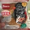 パスコ:キャラメルアーモンド/超熟フォカッチャ/ほうじ茶ラテ蒸しケーキ