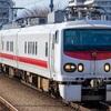 2021/1/25 East i-E 中央快速線検測