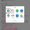 TalkBackもいいけど長文GmailやWeb読み上げだけならT2Sが便利だと思う