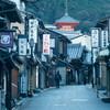 kyoto walker #kiyomizu